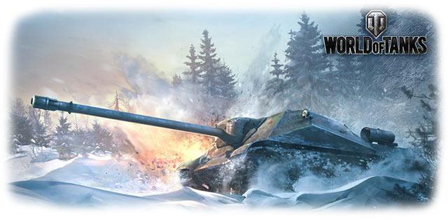 World of Tanks: Объект 704