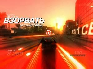 Скриншоты к игре Ridge Racer Unbounded #3