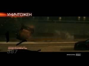 Скриншоты к игре Ridge Racer Unbounded #4