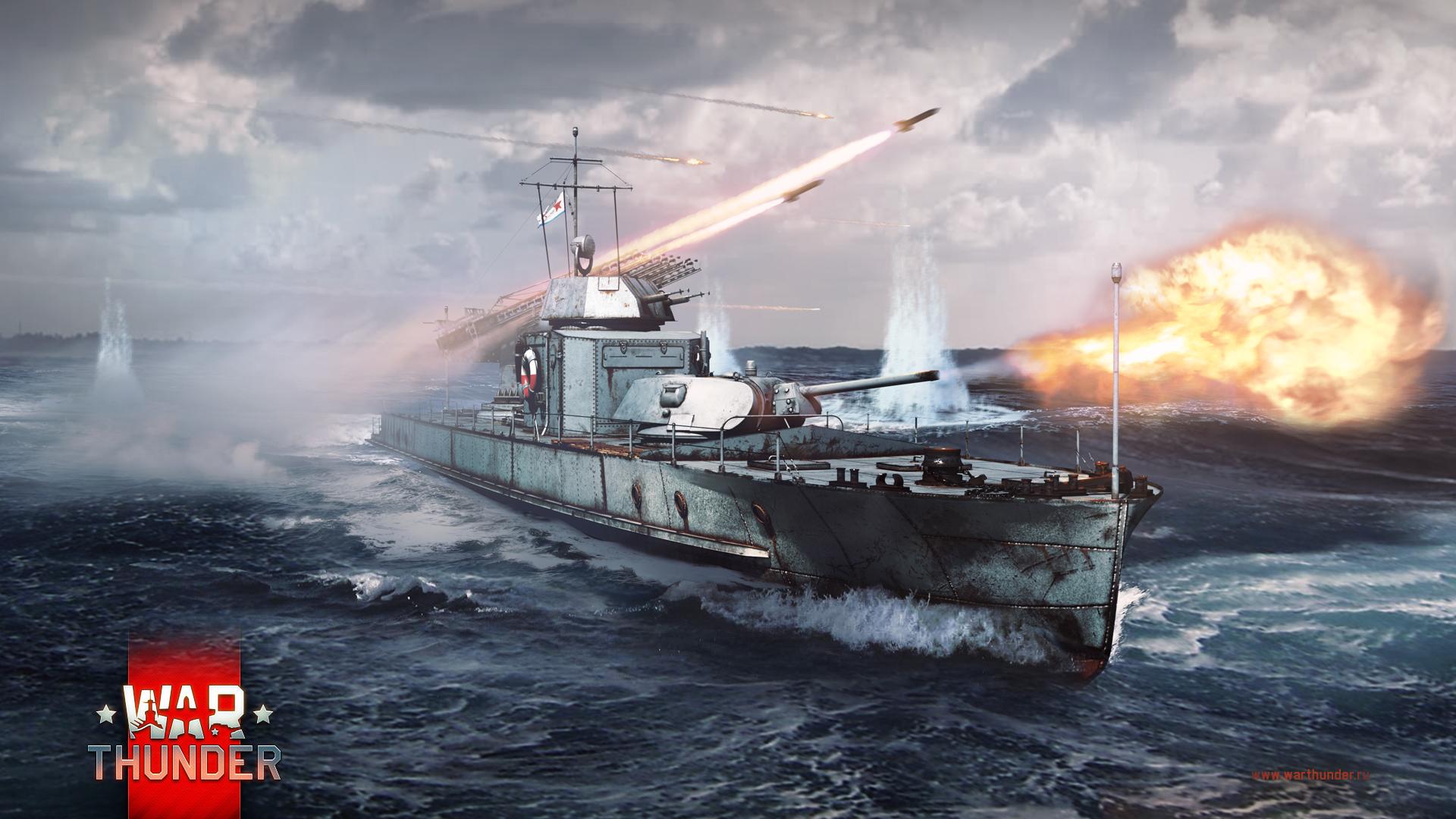 когда выйдут корабли в игре вар тандер