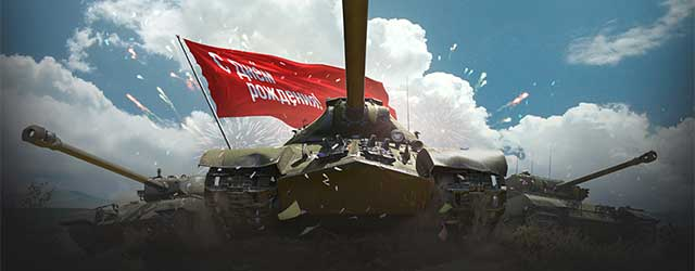 Поздравления с днём рождения игрока ворлд оф танкс 27