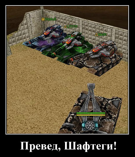 танк мамонт в игре