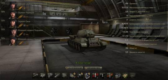 World of Tanks и легенда советского танкостроения Т-34-85 со 100 мм пушкой Д-10Т, сложным оборудованием и премиумным боекомплектом и снаряжением