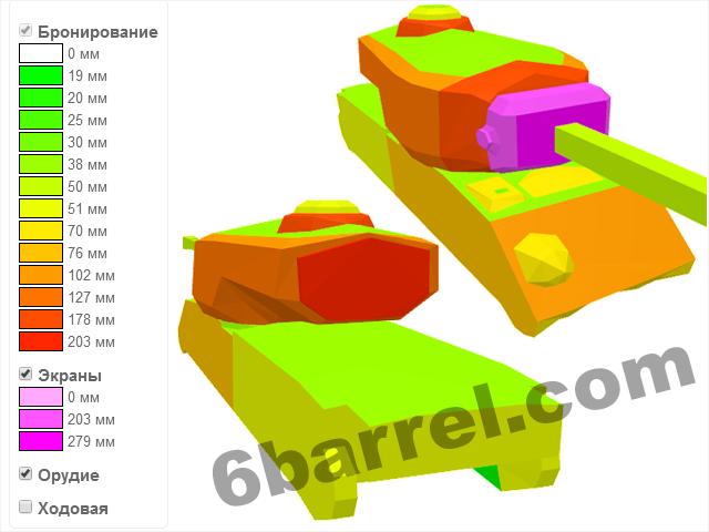 Схема бронирования T34
