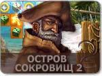 Бесплатно скачать игру Остров сокровищ 2 - Три в ряд / шарики - Казуальные мини-игры - Браузерные, казуальные, онлайновые, компьютерные и мини-игры