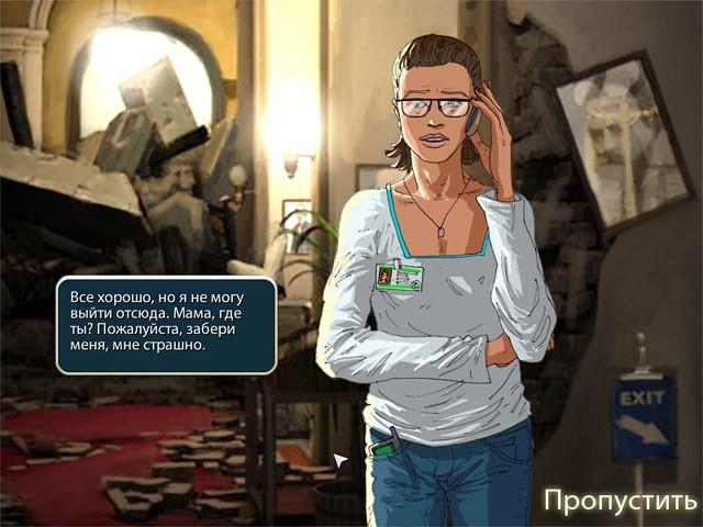 скачать игру побег из музея через торрент - фото 6