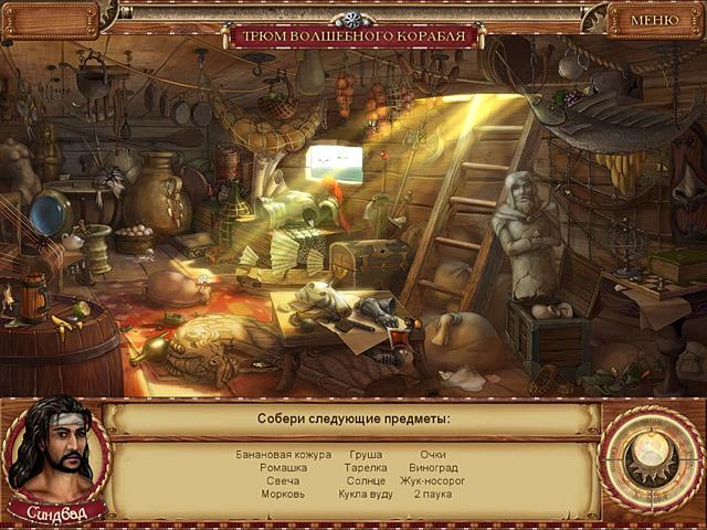 игры квесты приключения поиск предметов