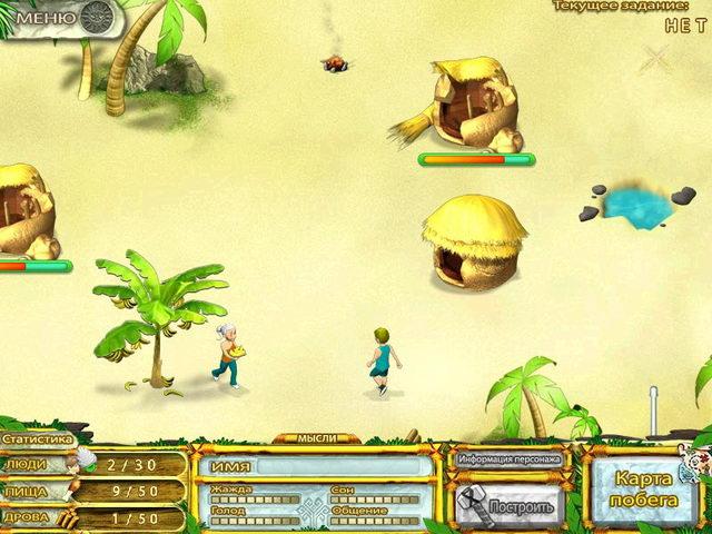 Игра Побег Из Рая 2 Скачать - фото 10