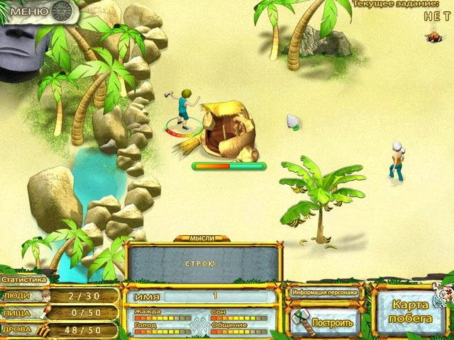 игра побег из рая скачать - фото 5