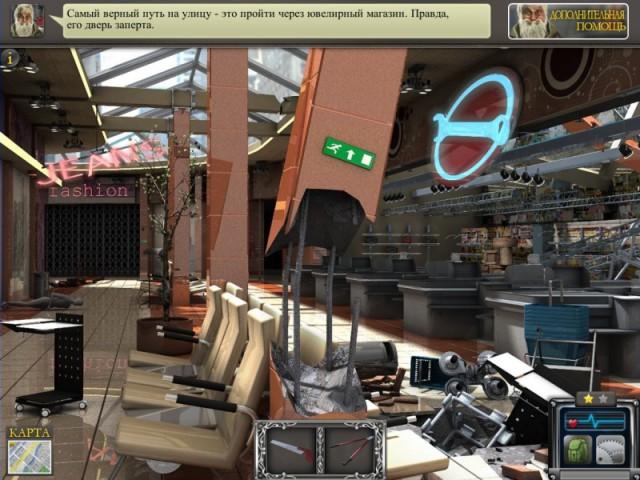 скачать игру побег из музея через торрент - фото 9