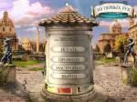 Скриншот к игре Из первых рук: Затерянные в Риме