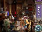 Скриншот к игре Паранормальное агентство