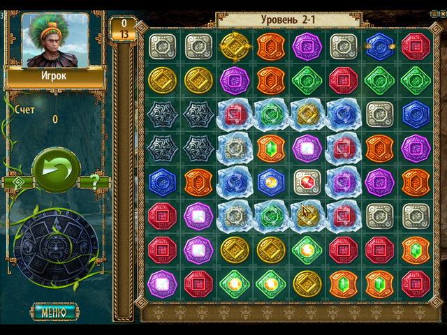 Игры на телефон samsung pocket игра