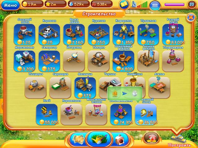 Советуем посмотреть: сокровища монтесумы скачать играть онлайн, alawar суперферма и казуальные мини игры
