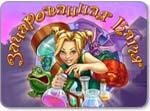 Бесплатно скачать игру Зачарованная Катя и тайна пропавшего мага - Стратегии и бизнес - Казуальные мини-игры - Браузерные, казуальные, онлайновые, компьютерные и мини-игры