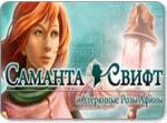 Бесплатно скачать игру Саманта Свифт и утерянные розы Афины - Логические и головоломки - Казуальные мини-игры - Браузерные, казуальные, онлайновые, компьютерные и мини-игры