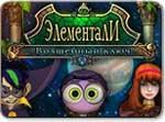 Бесплатно скачать игру Элементали: Волшебный ключ - Квесты и поиск предметов - Казуальные мини-игры - Браузерные, казуальные, онлайновые, компьютерные и мини-игры