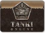 Бесплатно скачать игру Танки Онлайн (Tanki Online) - Аркады и экшн - Онлайновые игры - Браузерные, казуальные, онлайновые, компьютерные и мини-игры
