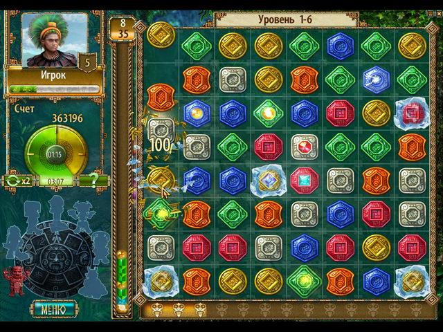 скачать игру сокровища монтесумы 2 без ограничения времени бесплатно