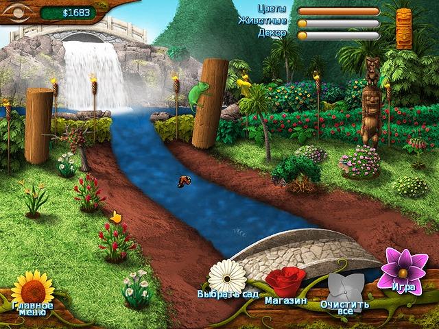 Скачать Игра Цветочный Рай - фото 4