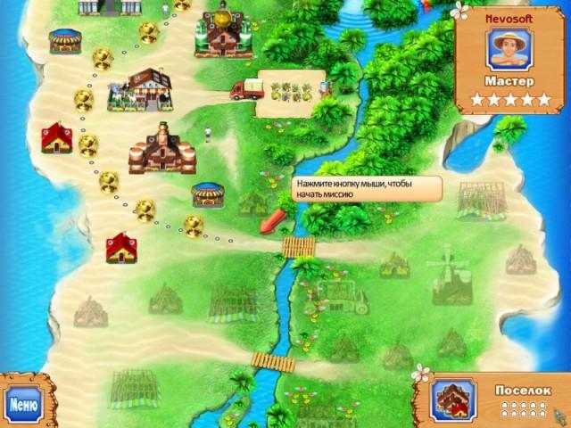 Скачать Через Торрент Игру Тропическая Ферма - фото 11