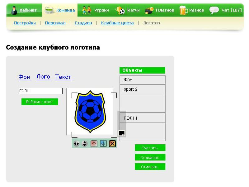 играть в футбол на деньги онлайн
