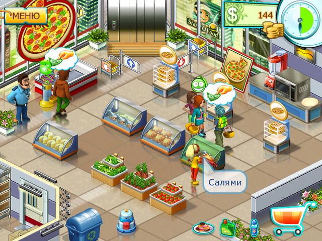 супермаркет игра бесплатно скачать