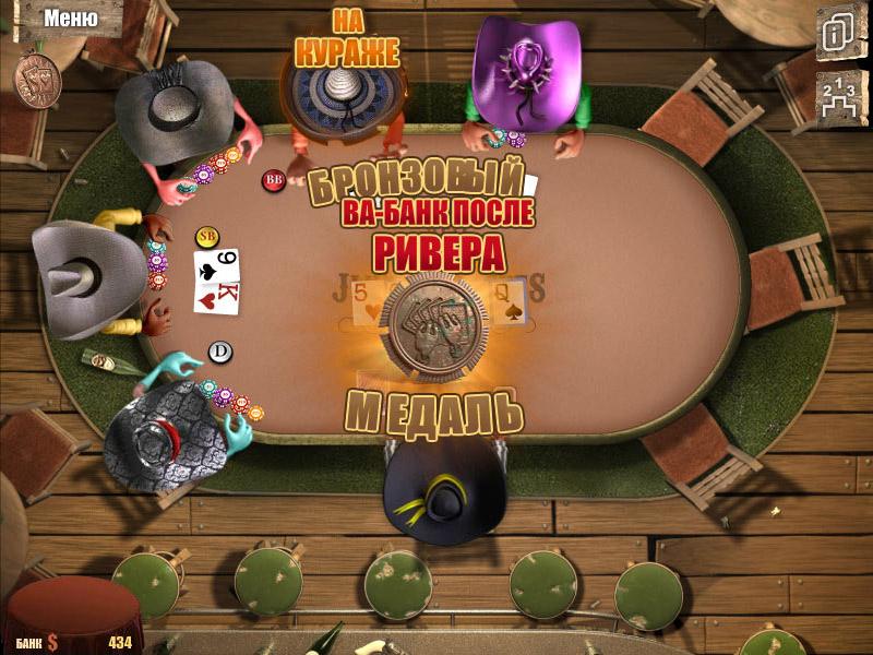 Карточные игры играть покер