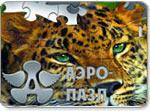 Бесплатно скачать игру Аэро-пазл - Настольные и карточные - Казуальные мини-игры - Браузерные, казуальные, онлайновые, компьютерные и мини-игры