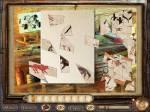 Скриншот к игре Азада: Легенды прошлого