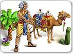 Бесплатно скачать игру Египет: Тайна пяти богов - Стратегии и бизнес - Казуальные мини-игры - Браузерные, казуальные, онлайновые, компьютерные и мини-игры