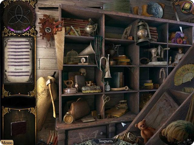 Игра Тайные Расследования Талисман Власти