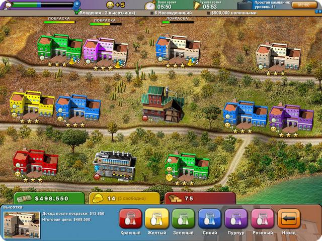 Игру Построй Ка 2 Город Мечты