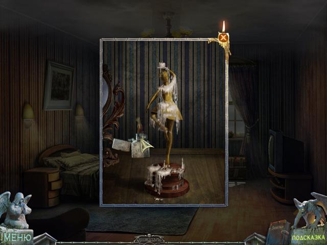 Скачать Игру Бесплатно Кладбище Искупления - фото 8