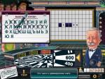 Скриншот ко игре Поле Чудес