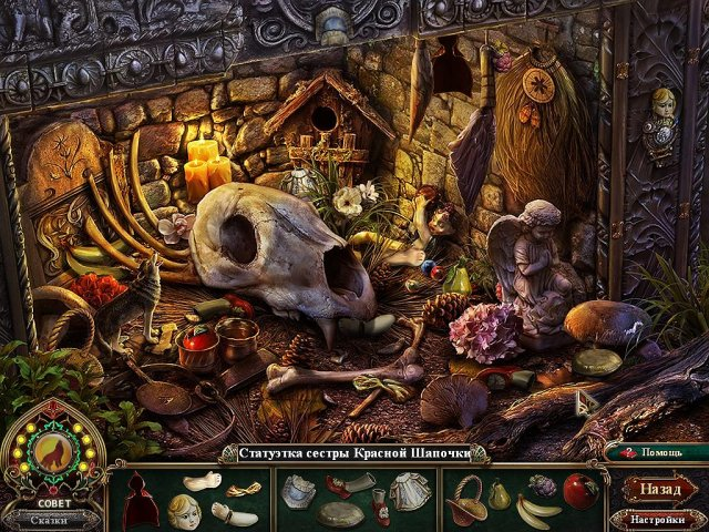 Игры квесты стиле поиск предметов