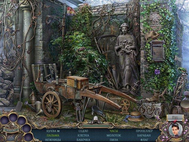 Игра Охотники На Ведьм Скачать Торрент - фото 5