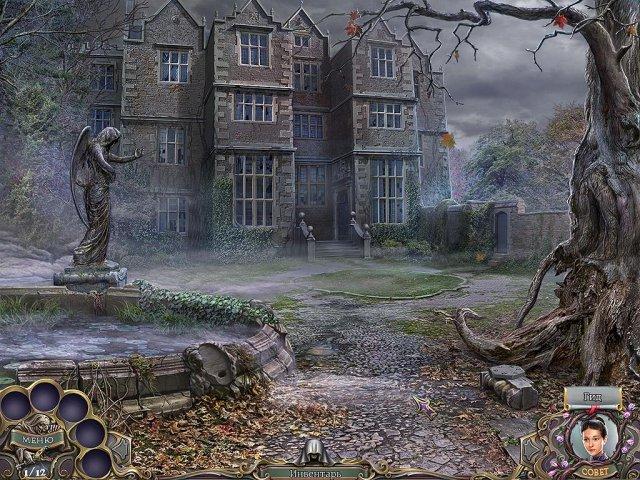 Игра Охотники На Ведьм Скачать Торрент - фото 7