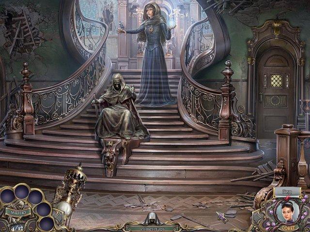 Игра Охотники На Ведьм Скачать Торрент img-1