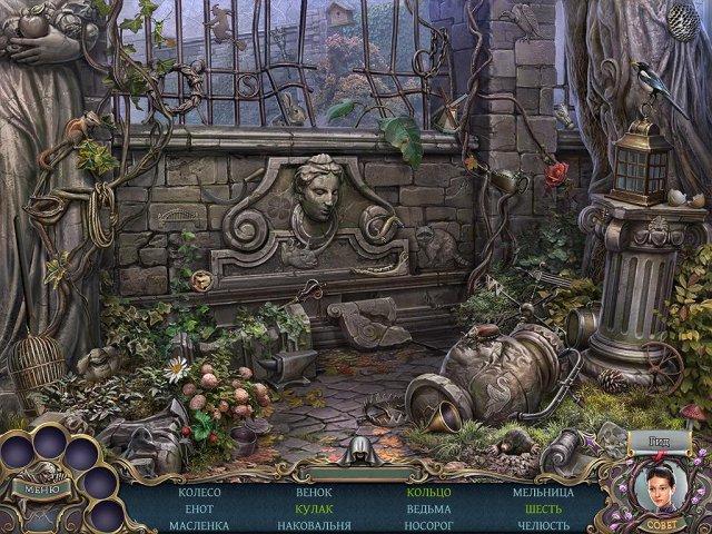 Игра Охотники На Ведьм Скачать Торрент - фото 8