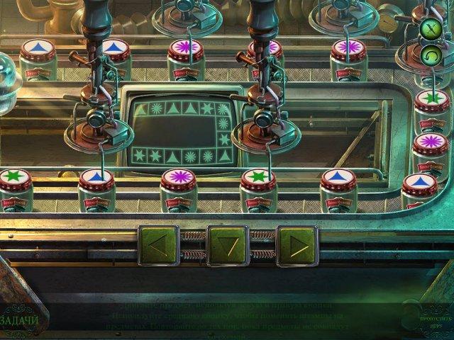 Игровые автоматы в рио
