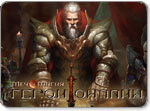 Бесплатно скачать игру Меч и Магия: Герои Онлайн - Стратегии и менеджеры - Онлайновые игры - Браузерные, казуальные, онлайновые, компьютерные и мини-игры