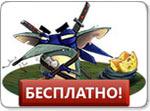 Бесплатно скачать игру Суперкрысы - Аркады и экшн - Казуальные мини-игры - Браузерные, казуальные, онлайновые, компьютерные и мини-игры