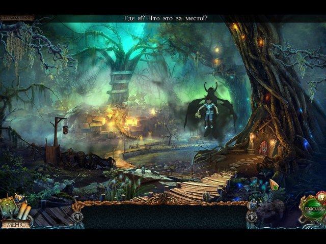 Скачать игра затерянные земли темный владыка торрент