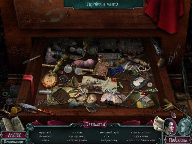 Прохождение игры мрачные истории влюбленный вампир