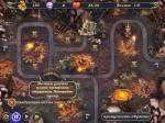 Скриншот к игре Королевская защита: Древнее зло